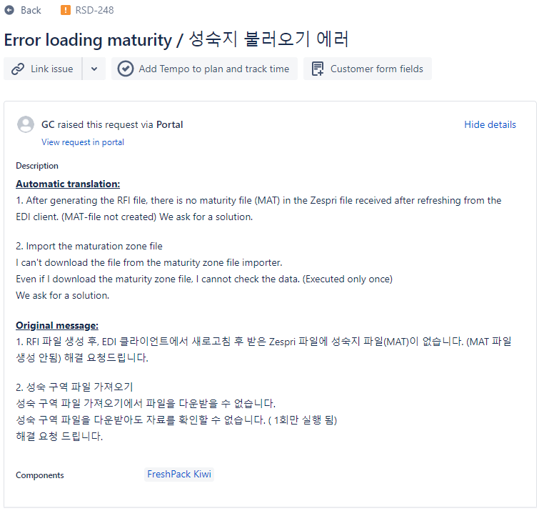 Translated Jira Service Management ticket between Korean and English
